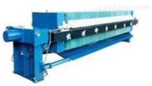 供应XMYGZ400/1500-U聚丙烯板框压滤机