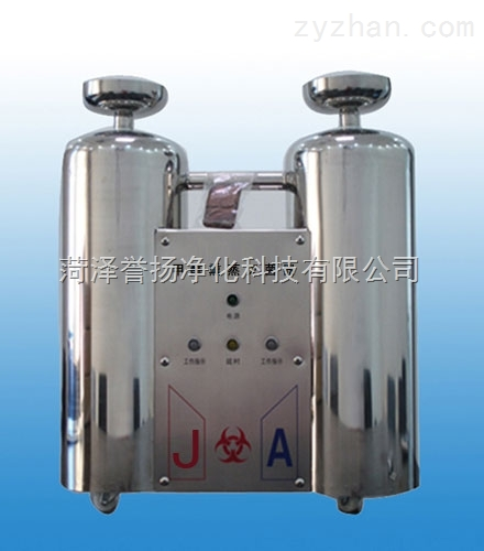 蒸汽式甲醛熏蒸灭菌器技术参数
