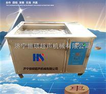 杭州小型超声波清洗机型号??智能型超声波清洗机技术参数