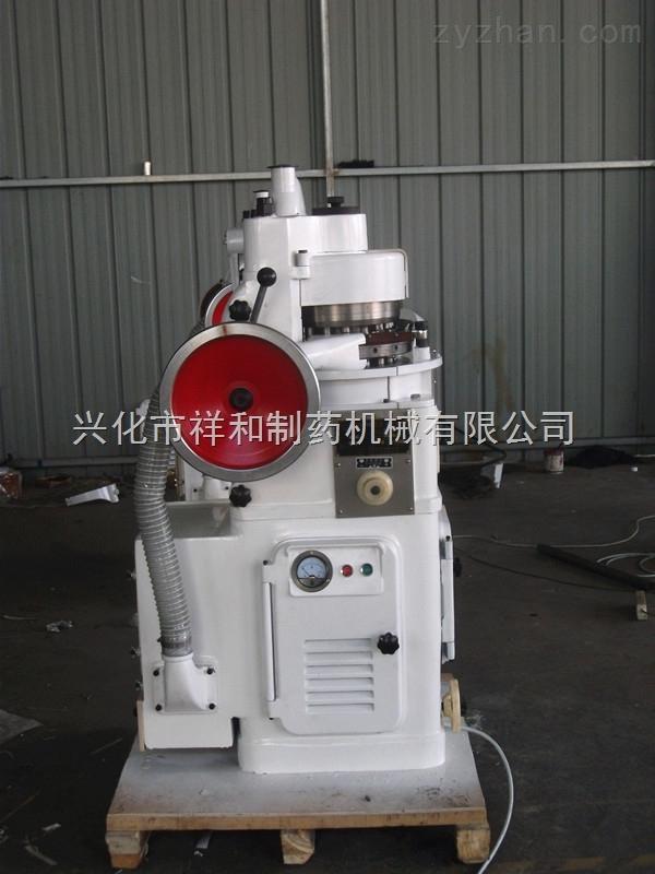供应ZP17/ZP19旋转式压片机