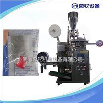 奇钇全自动袋泡茶包装机-袋泡茶内外袋包装机QY-169