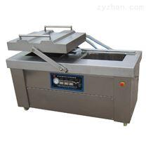 专业生产制造粉末柜式真空包装机厂家