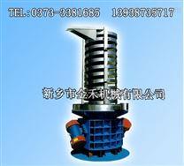 各種散狀物料提升機,螺旋物料提升機,垂直螺旋輸送機