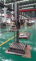 专业生产吨袋包装机|水泥包装机|干粉砂浆搅拌机|干粉砂浆