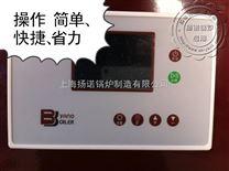 全自动液晶显示6kw~720kw电加热蒸汽锅炉