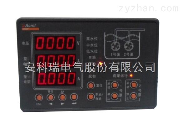 安科瑞ARDP-100潜水泵排污泵用智能水泵控制器