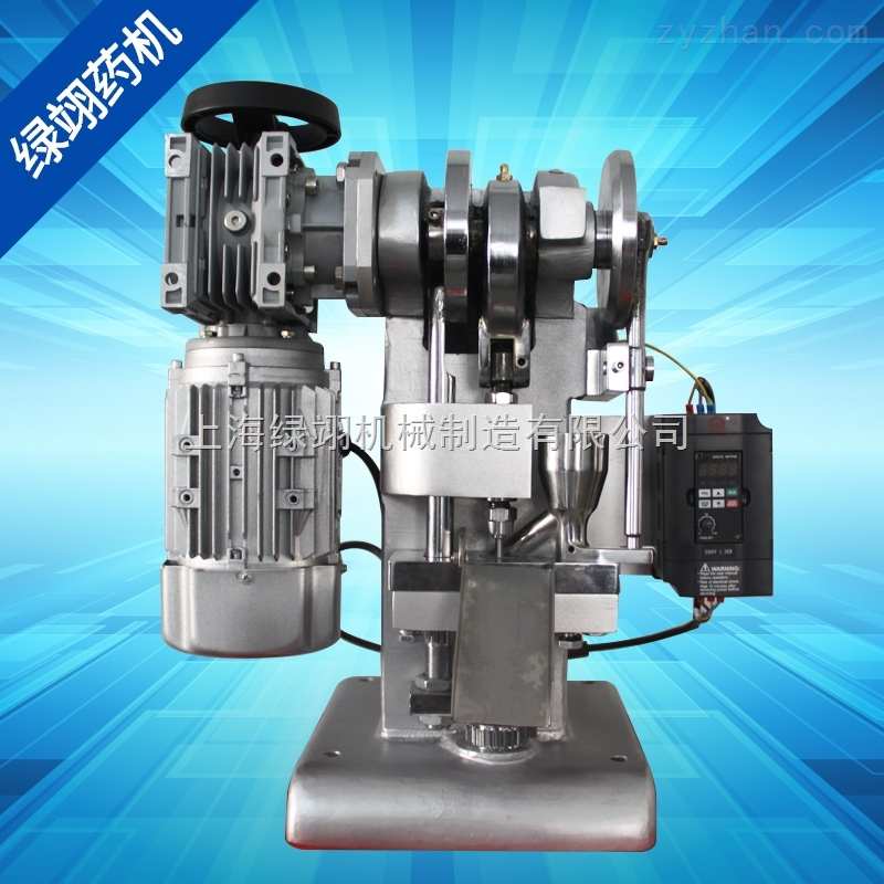 TDP-2单冲变频压片机
