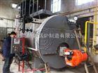 2T燃气蒸汽锅炉 节能环保锅炉