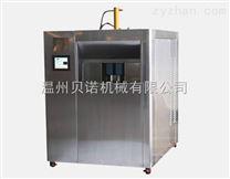 超高壓滅菌自動處理裝置