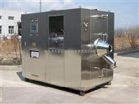全自動濕法鋁蓋清洗機
