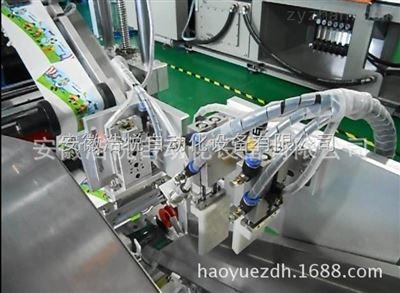 TM-2150B浩悦三面四面同时贴标机