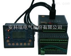 ARD3智能电动机保护器