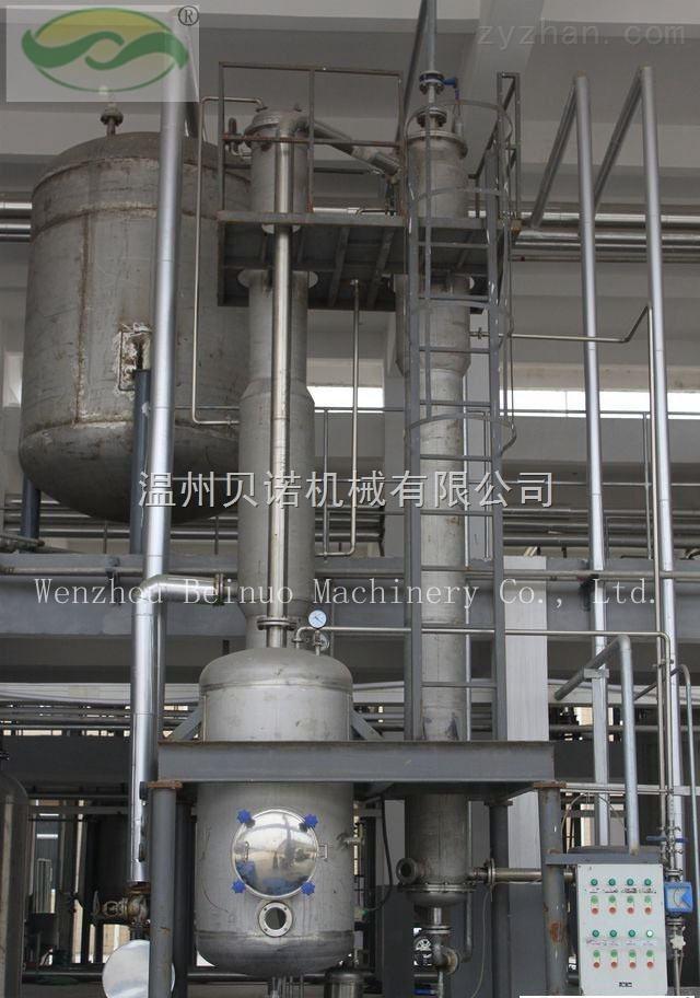 单效降膜蒸发器单效强制循环蒸发结晶器