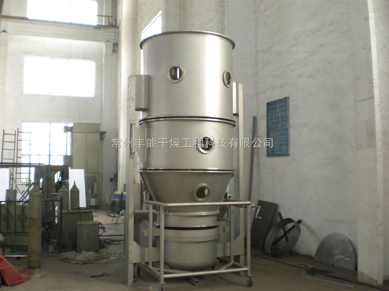 树脂用什么烘干效果好?就用丰能干燥高效沸腾干燥机