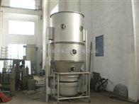 常州沸腾制粒干燥机
