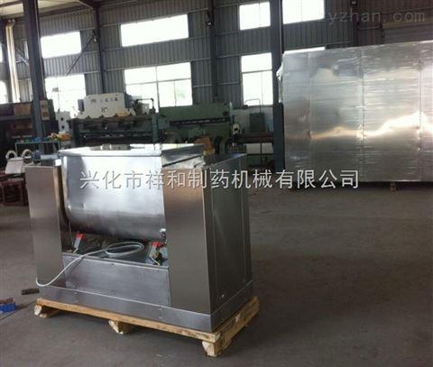 槽型混合機 干粉攪拌機 臥式混合機