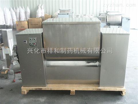 槽型混合机 干粉搅拌机 卧式混合机