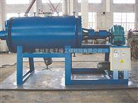 丰能干燥桨叶式耙式干燥机的优点及应用范围
