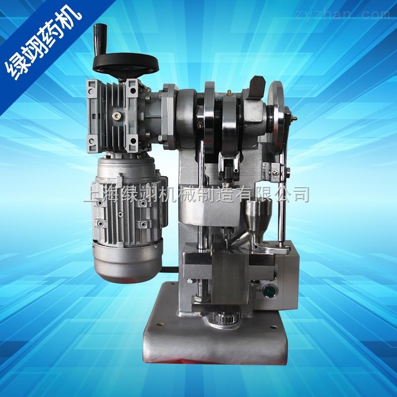 TDP系列颗粒压片机