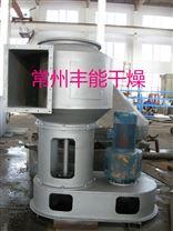 XSG系列旋轉閃蒸干燥機