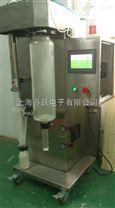 上海楊浦區微型噴霧干燥機生產廠家 JOYN-8000T微型噴霧干燥機報價