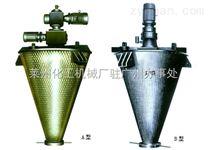 錐形雙螺旋混合機生產廠家