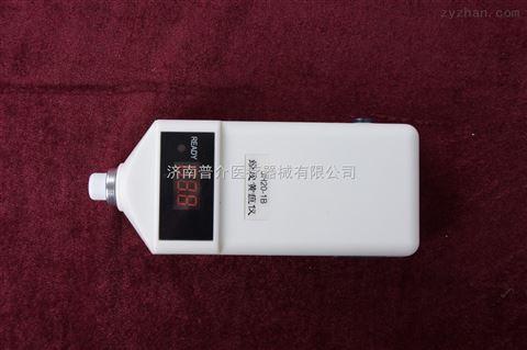 南京理工JH20-1C黄疸测试仪价格//