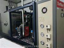 二手20平方東富龍真空冷凍干燥機真空凍干機