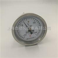 上海自动化仪表三厂WSS-301