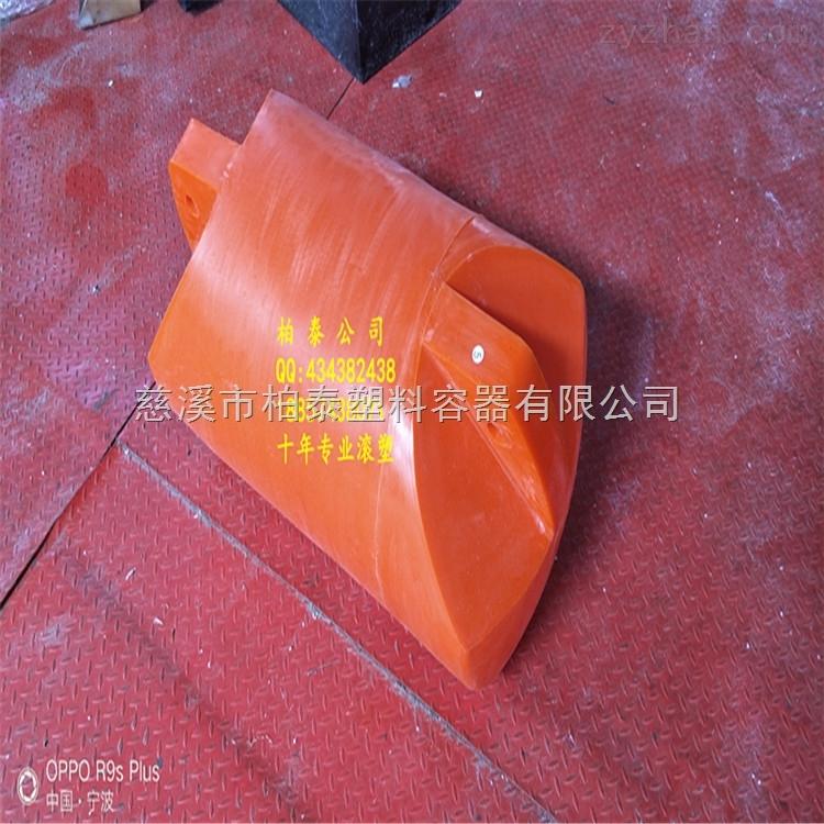 供应莆田塑料养殖浮筒 鲍鱼养殖浮筒 海洋警示浮筒