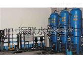 混床阴阳离子交换树脂设备 纯水处理设备