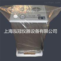 上海循環水多用真空泵廠家