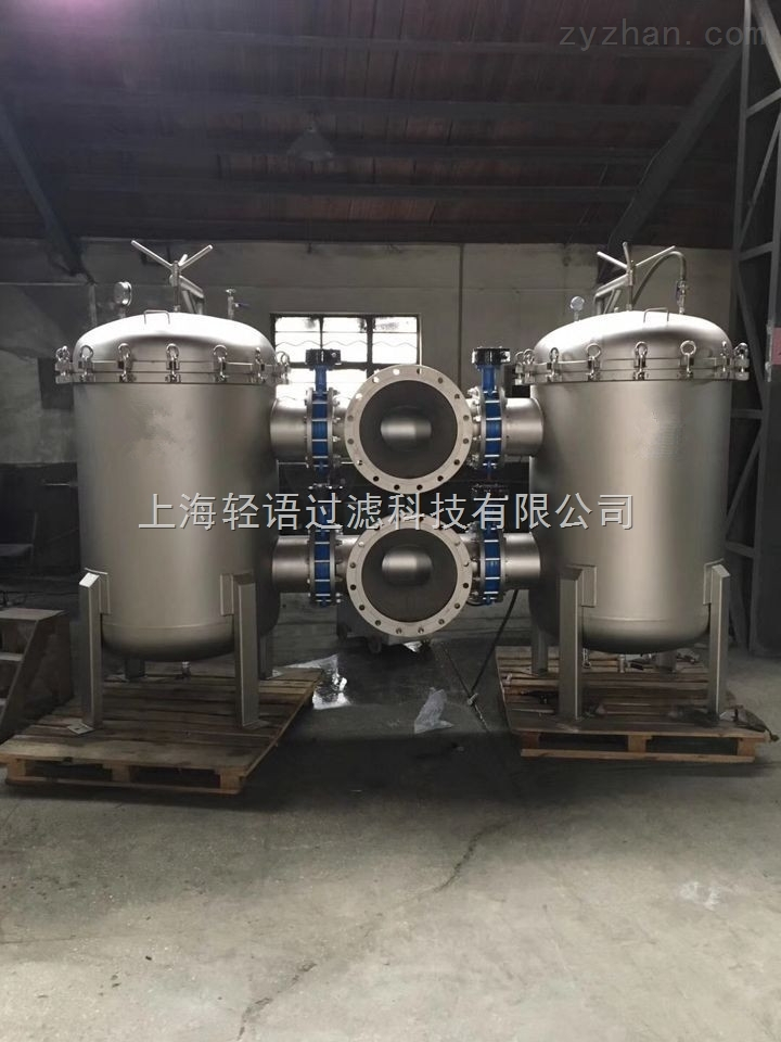 QYDL2-8P2S-不銹鋼并聯袋式過濾器       袋式過濾器