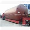 厂家供应不锈钢运输储罐