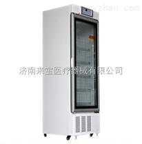 澳柯瑪(AUCMA)310L血液冷藏箱