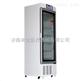 澳柯玛(AUCMA)310L血液冷藏箱