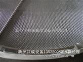 振动筛网架|不锈钢振动筛网|三次元旋振筛用子母网架