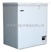 澳柯玛(AUCMA)-25度低温冷柜