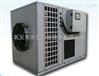烘干机设备厂家|高温热泵烘干机|高效节能热风烘干机
