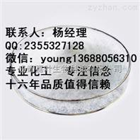 右旋糖酐40生产企业
