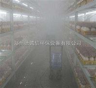 河南杏鲍菇种植加湿器保养,食用菌加湿器_猴头菇种植加湿器价格