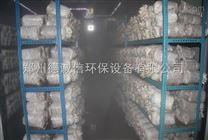 菇房大棚增濕設備價格是一臺多少錢