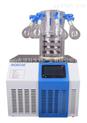 BK-FD10P臺式真空冷凍干燥機
