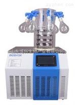 BK-FD10P台式真空冷冻干燥机