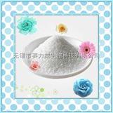 磺胺甲噁唑(新诺明)723-46-6 99% 抗菌剂抗感染 99% 厂家品质