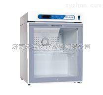 中科美菱玲瓏系列醫用冷藏箱