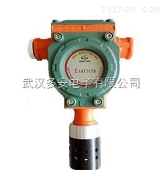 武汉有害气体检测仪、有害气体检测报警、易燃易爆气体报警器供应