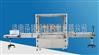 全自动食品油灌装机、直销供应、实用性强