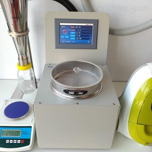 汇美科空气喷射筛分法粒度仪