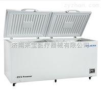 中科美菱-25度508L卧式双门低温保存箱